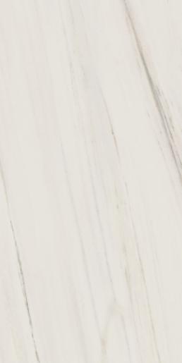 Italon ceramica Charme Extra floor project Лаза 60x120